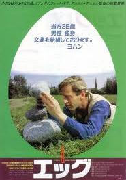 Egg Jap